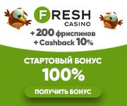 fresh casino bonus banner