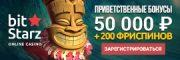 bitstarz casino 200 free spins banner