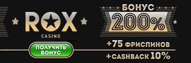 rox casino banner bonus