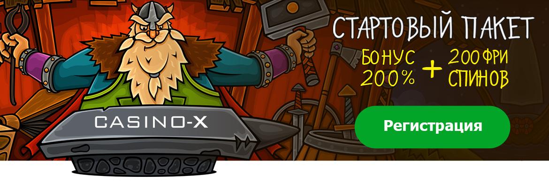 casino-x banner bonus