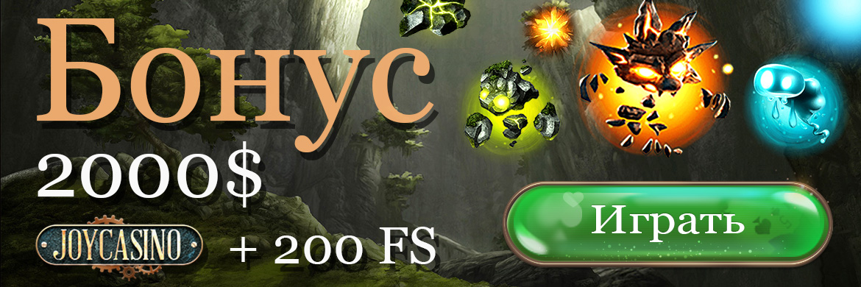 joycasino banner play 200 free spins play