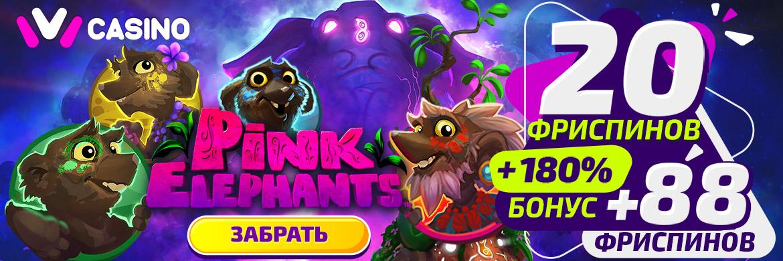 ivi banner welcome online bonus