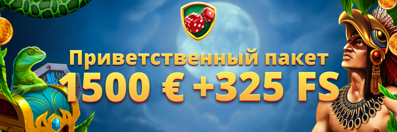 casino bonus welcome banner 1500 euro + 325 free spins