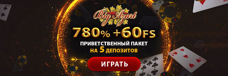 casino big azart banner 780% + 60 FS welcome bonus
